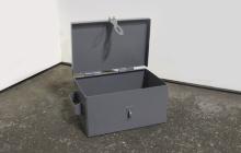 Металлический ящик ЯМ-453515 в открытом виде