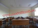 Оснащение металлической мебелью учебных классов