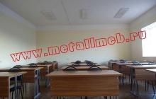 Оснащение металлической мебелью учебных классов.jpg