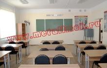 Фотография оснащения учебных классов