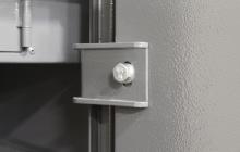 Фото металлической петли малого сейфа