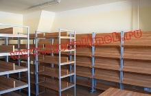 Оснащение стеллажами для книг армейской библиотеки