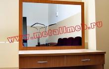 Стол с зеркалом для армейской казармы