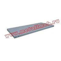Металлическая полка для сборного стеллажа 60 кг