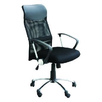 Операторское кресло Бетта