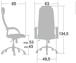 габаритный чертеж кресло Галакси-Ультра хром бежевая ЭКО кожа №50