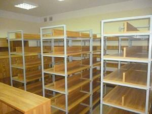 Оснащение библиотеки