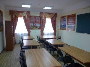 Оснащение комнаты совещаний