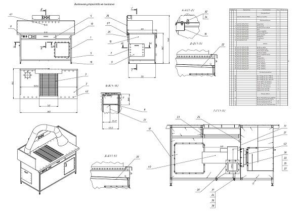 Чертеж сварочного стола СС-1200 с вытяжным устройством KUA-M-2SP