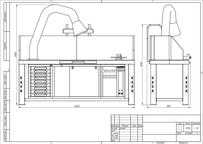 Чертеж сварочного поста СС-9337-ЭОЛ для ручной или дуговой сварки