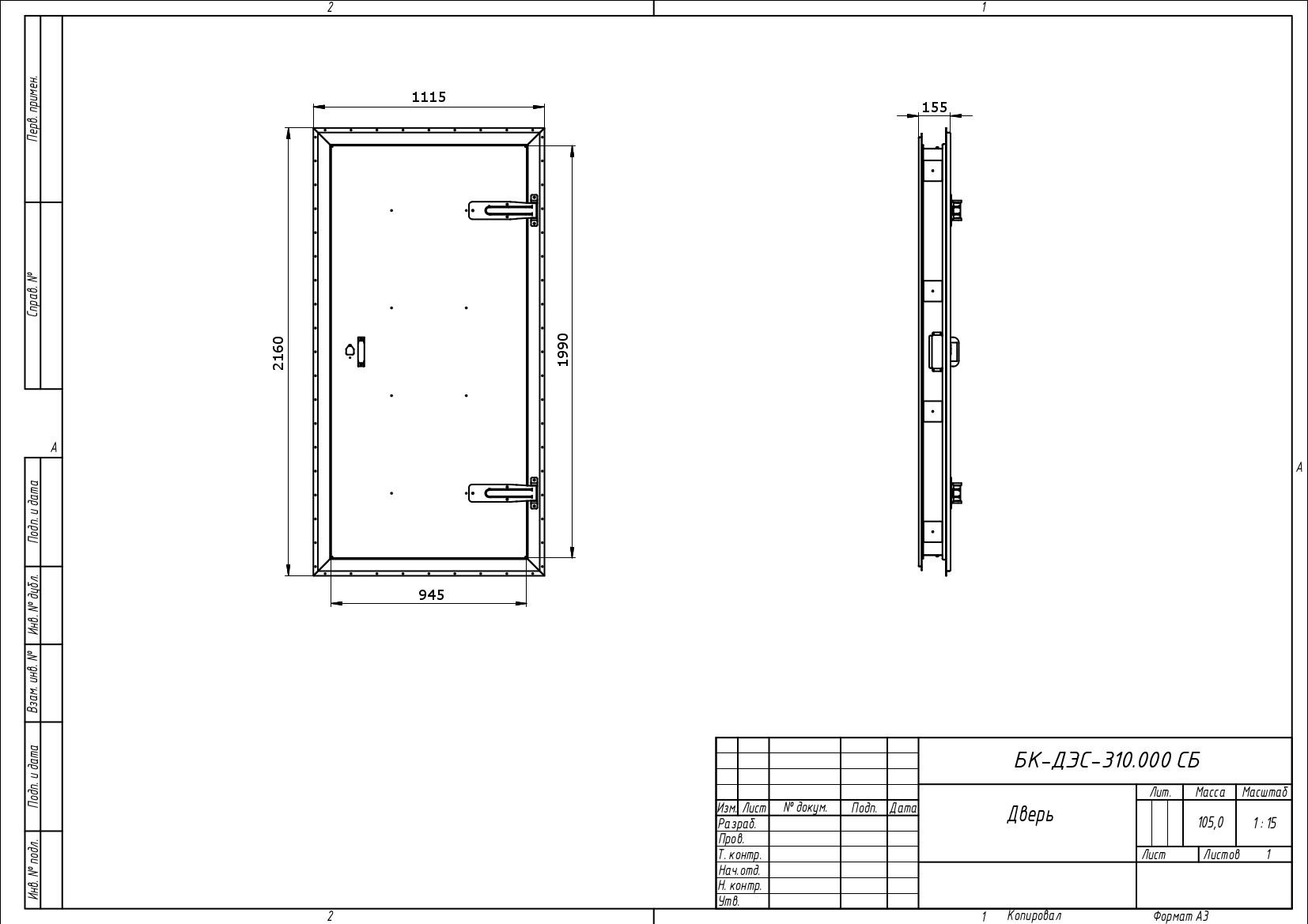 Чертеж металлической двери КРОН-МД-01