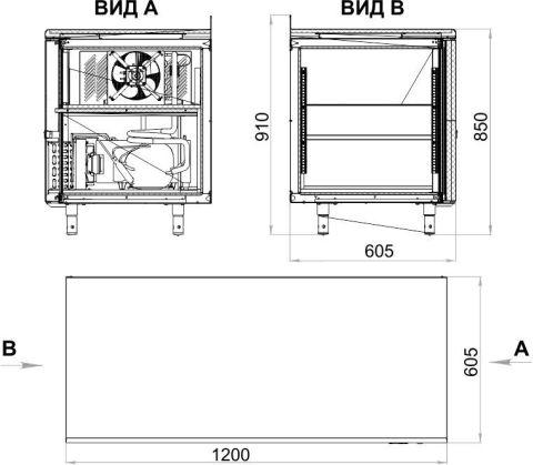 Габаритный чертеж стола холодильного