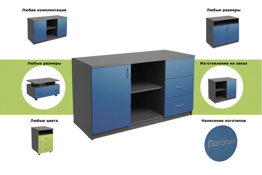 Особенности тумбы индивидуальной офисной мебели
