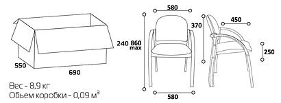 кресло CH-659.