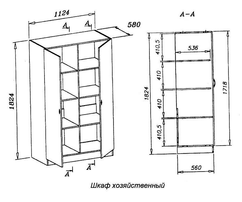 Как сделать шкаф на балконе своими руками - пошаговая инстру.