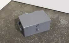 Ящик ЯМ-453515 в закрытом виде