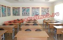 Мебель в лекционной аудитории