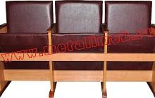 Кресло клубное 3-х местное